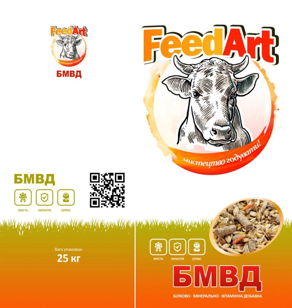BMVA CF FA 2221