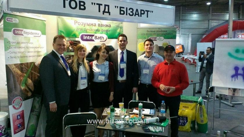 Восточноевропейский молочный конгресс 2016
