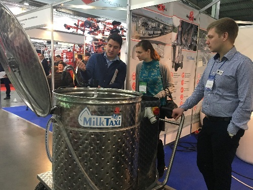 Х Ювілейний міжнародний молочний конгрес