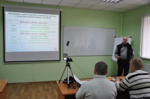 Education in the German Agricultural Center in Ukraine