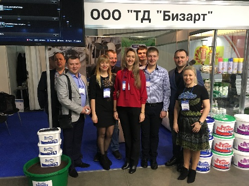 Х Jubilee International Dairy Congress