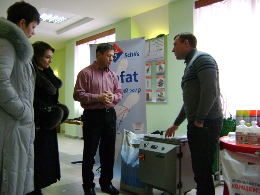 Exhibition in Poltava city