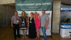 "National Day of farm-based agricultural company LLC ""Volovikov's"" 20.06.2014"