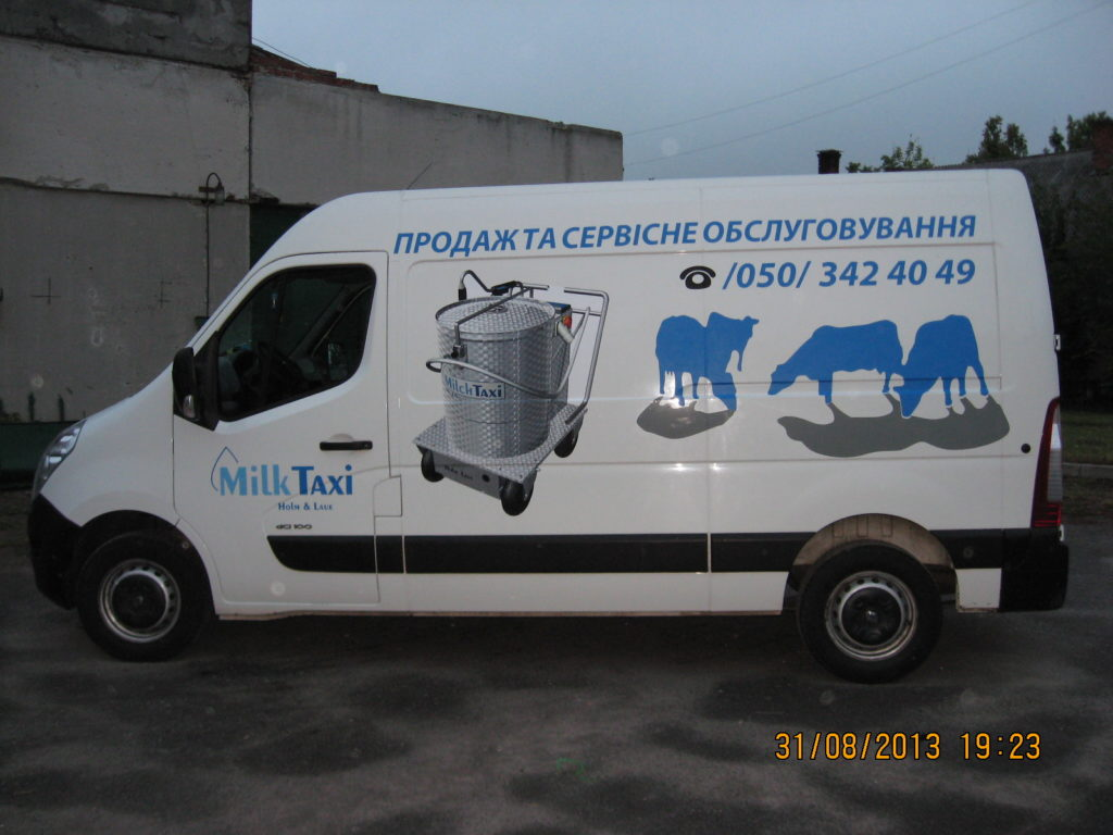 Servicing Milk Taxi and coloQuick