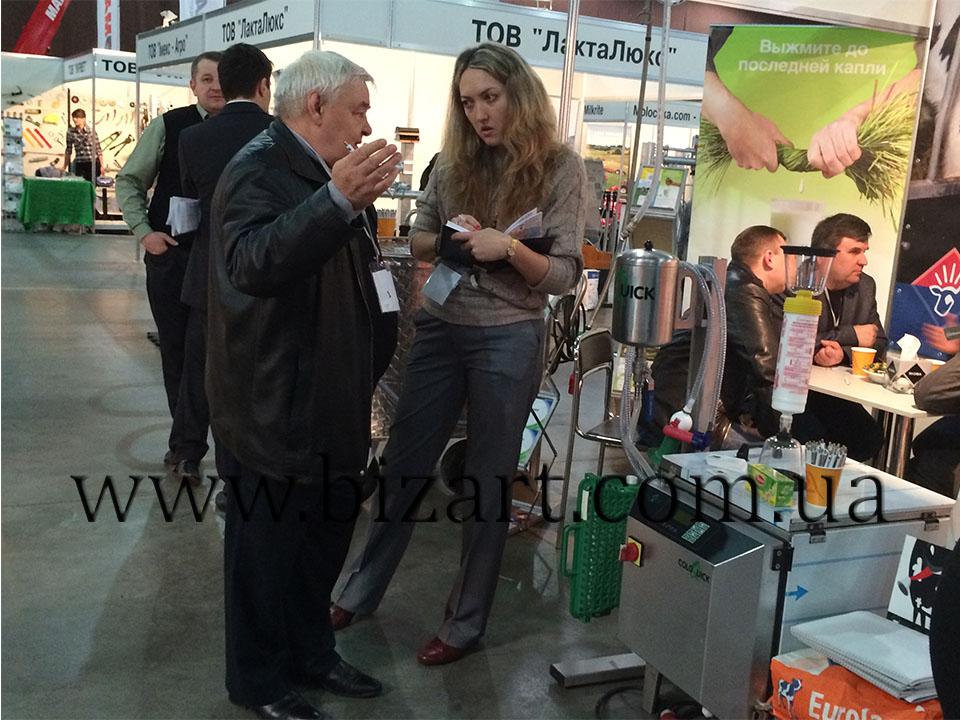 Dairy Congress 2014