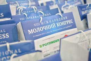 Международный молочный конгресс 2015