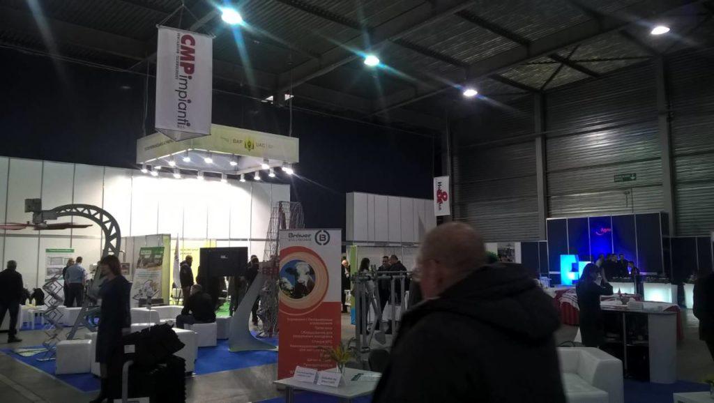 ХI Міжнародний Молочний Конгрес