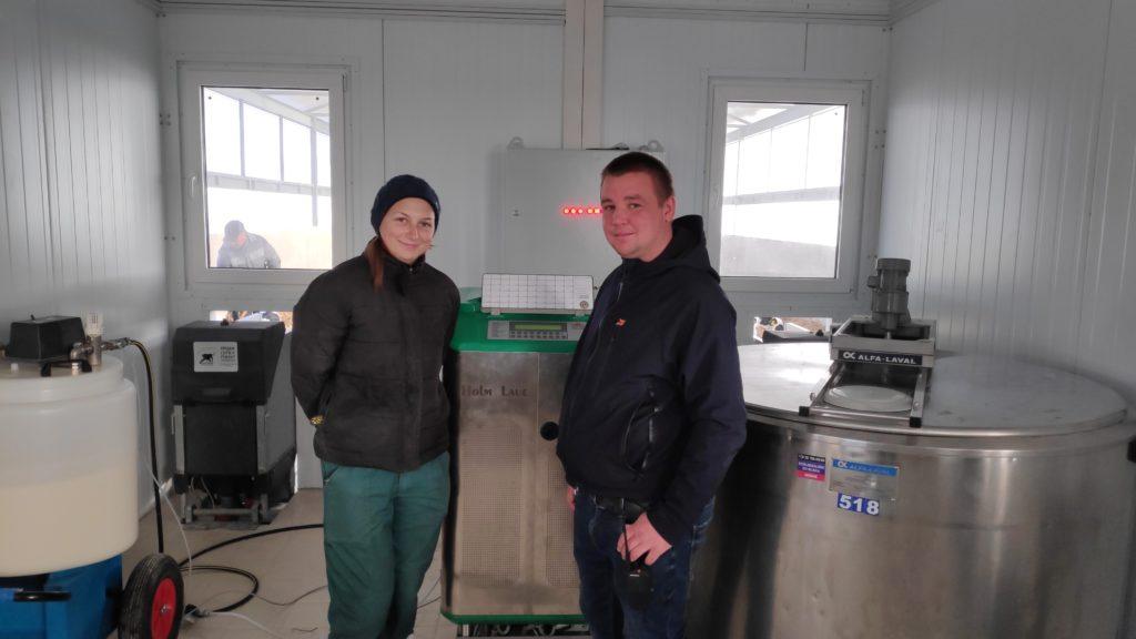 Аgro company Kievskaya