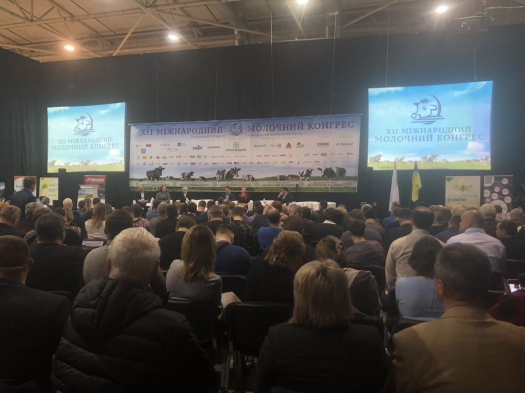 XII International Dairy Congress