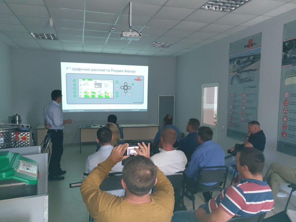 Навчальний семінар в місті Миргород
