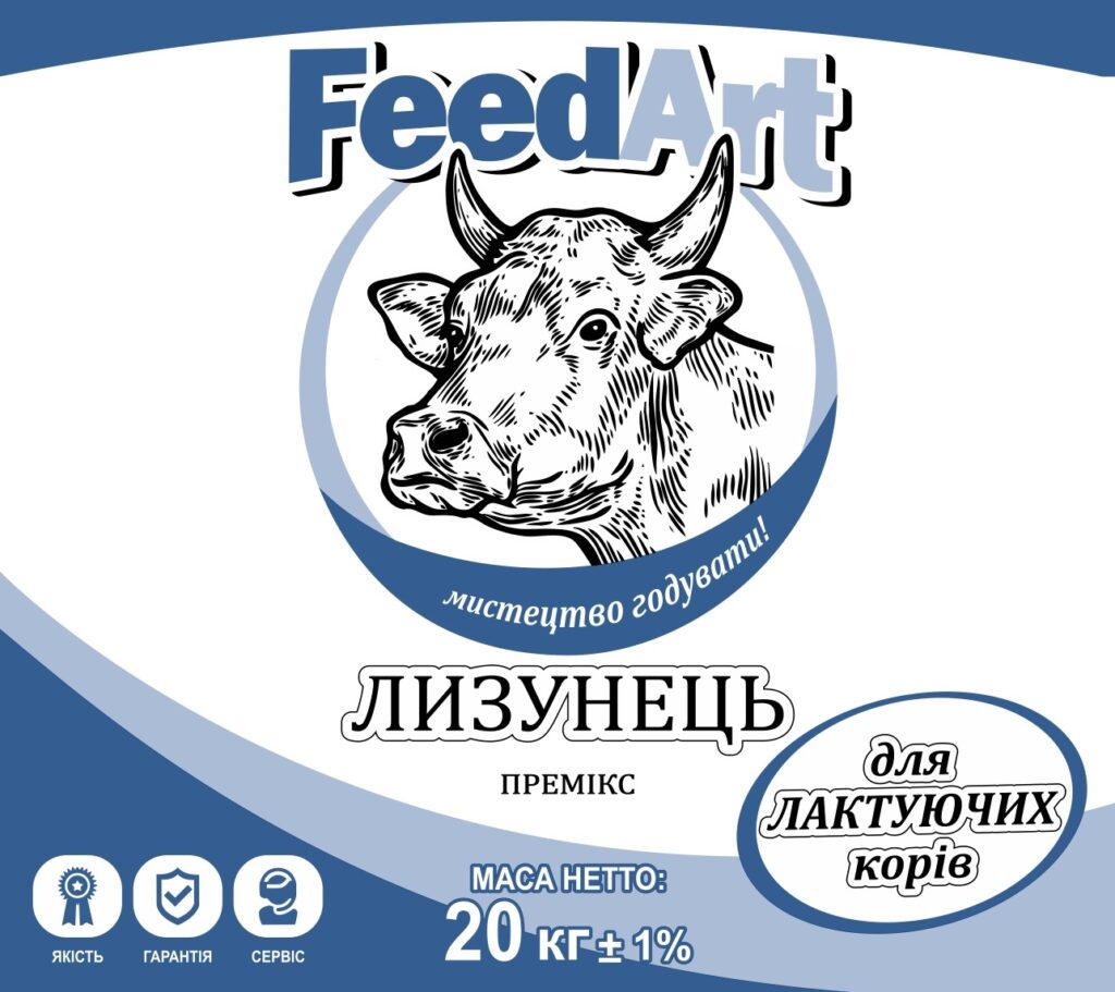 "MINERAL SUPPLEMENT ""FEEDART"" for lactating cows"