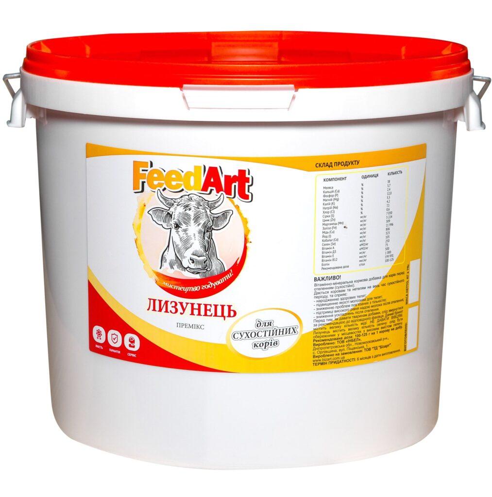 Лизунец-премикс «FEEDART» для сухостойных коров